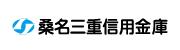 桑名三重信用金庫