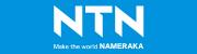 NTN株式会社 三雲製作所