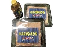 C.松阪鶏焼き肉セット