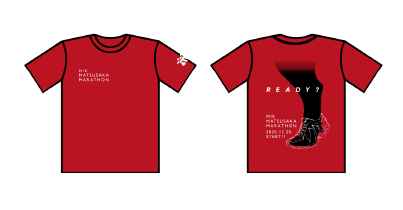 大会PR用公式Tシャツ(限定色)