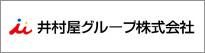 井村屋グループ(株)