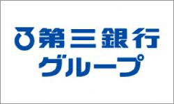 株式会社 第三銀行