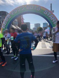 おおがきハーフマラソン